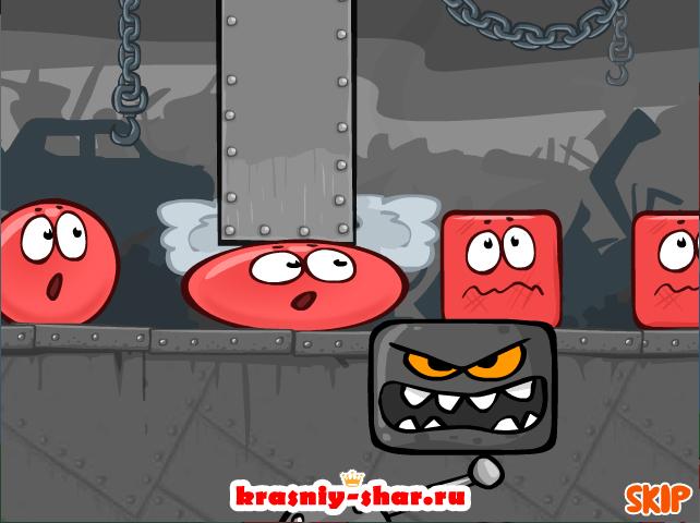 Онлайн игра «Красный мяч 6»