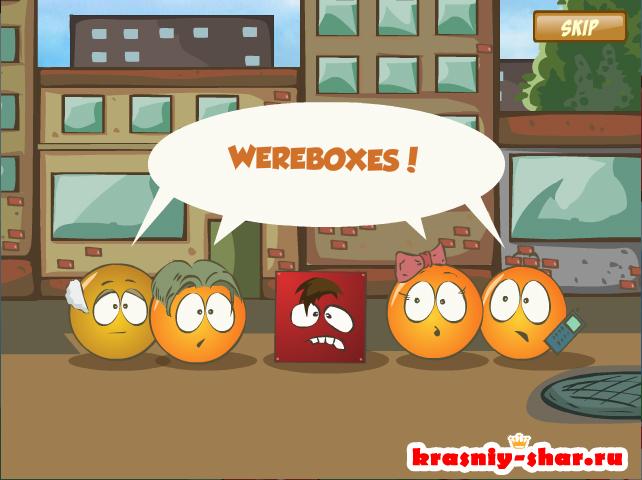 «Красный мяч 7» — бесплатная онлайн игра