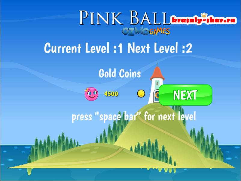 Онлайн игра Red Ball 4 volume 1